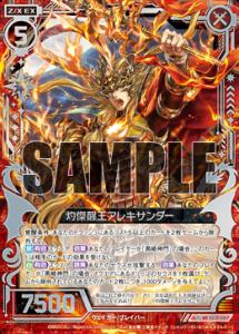 【Z/X】新規カードの色々【ゼクス】