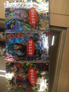 ドラゴンボールヒーローズ200円ガチャを更新しました♪