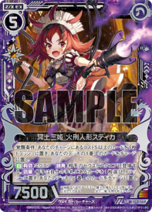 card-71