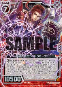 card-81