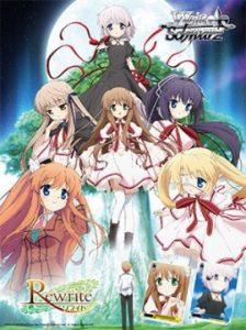 ws-rewrite-anime-20161025s