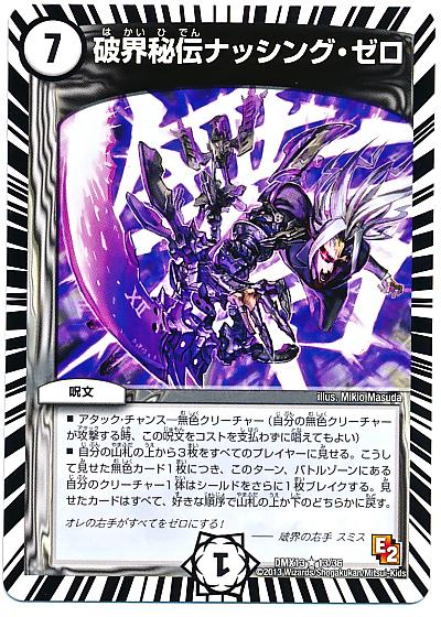 card100011664_1
